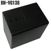 送料無料VICTORBN-VG138互換バッテリーJVCビクター1年保証ビデオカメラbnvg138GZ-HM350GZ-HM450GZ-HM570GZ-HM670GZ-HM690GZ-HM880GZ-HM890GZ-HM990GZ-EX250GZ-EX270GZ-EX350GZ-EX370GZ-E180GZ-E220GZ-E225GZ-E265GZ-E280GZ-E320GZ-E325GZ-E345