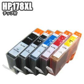 福袋 HP178 XL 送料無料 互換インク hp 178 増量品◆チップ要交換◆11本カラー選択自由! CB321HJ CB322HJ CB323HJ CB324HJ CB325HJ Photosmart C5380 C6380 D5460 Premium FAX All-in-One C309a C309G C310c 汎用インク プリンター