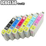 福袋IC6CL50送料無料互換インクエプソンEPSONIC50◆14本カラー選択自由!ep-803aep-804apm-g4500ep-901aep-703apm-a820ep-802aep-302ep-704aep-804aw汎用インクプリンター