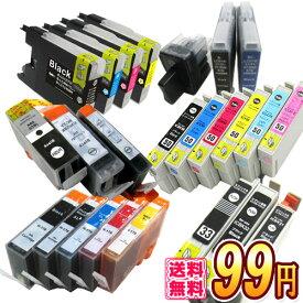 インク福袋 hp ブラザー brother 互換 汎用 HP178 LC10 LC11 LC12 HP178BK LC10BK LC11BK LC12BK DCP-165C DCP-J515N mfc-j850dn mfc-j700d dcp-j715n dcp-595cn dcp-390cn mfc-j950dn dcp-115c Photosmart Deskjet