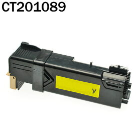 CT201089 互換トナー Fujixerox 富士ゼロックス イエロー 汎用 トナーカートリッジ DocuPrint C2110 C1100 送料無料 あす楽対応
