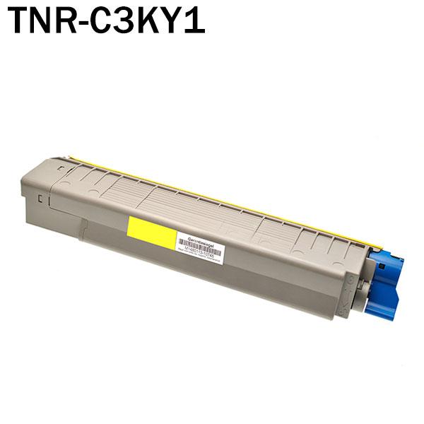 TNR-C3KY1 互換トナー OKI イエロー 汎用 トナーカートリッジ C810dn C830dn MC860dn MC860dtn 送料無料 あす楽対応