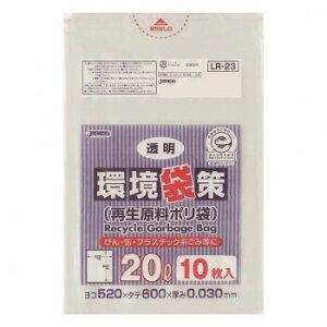 ジャパックス 環境袋策ポリ袋20L 透明 10枚×30冊 LR23