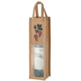 ファンヴィーノ 不織布ワインバッグ窓付1本用 10個セット 7129