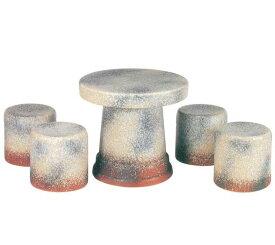 SA67-3 信楽焼 吹雪窯変テーブルセット5点 20号