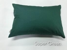 全18色 Lサイズ 枕カバー【スーパーグリーン】緑/ピロケース/50cm×70cm/無地