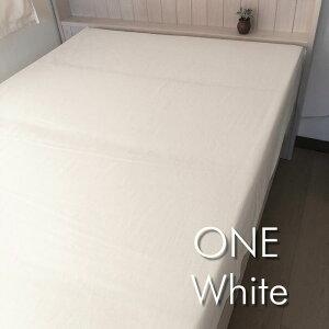 【送料無料】 シングルサイズボックスシーツ【ワン ホワイト】 100cm×200cm/寝具/ベッドマットの厚み:10cmから20cm程度対応