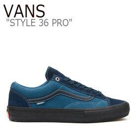 VANS STYLE 36 PRO スタイル36 プロ BLUE ブルー NAVY ネイビー VN0A4U3FW9O1
