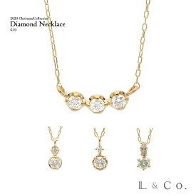 【あす楽対応】K10 ダイヤモンド ネックレス ジュエリーボックス付き レディース ペンダント ジュエリー ギフト プレゼント 0.10ct イエローゴールド
