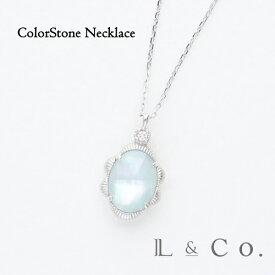 K18 カラーストーン ネックレス ダイヤモンド ブルートパーズ シェル クラシカルデザイン 華奢 普段使い プレゼント ギフト