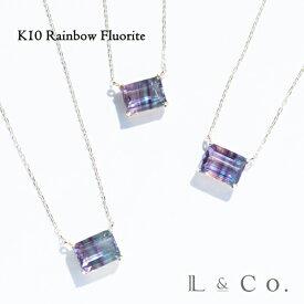 K10 レインボーフローライト ネックレス 蛍石 フローライト イエローゴールド バイカラー プレゼント ギフト