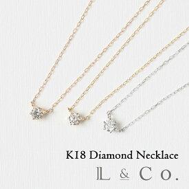 K18 YG WG PG ダイヤモンド ネックレス ペンダント 0.1ct イエローゴールド ホワイトゴールド ピンクゴールド  レディース 華奢 シンプル プレゼント ギフト 彼女 妻 娘 誕生日 母の日