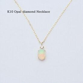 K10 オパール ダイヤモンド ネックレス シンプル ペンダント 0.03ct イエローゴールド オーバル