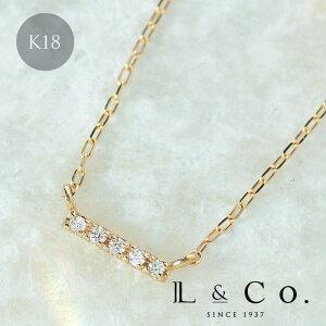 ネックレス K18 18金 18K ダイヤモンド 0.02ct Love K18 バータイプ ダイヤネックレス