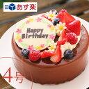 """チョコレートケーキ 三種のチョコを使った""""ショコラトリオ""""4号【2〜3人向け】 ケーキ 誕生日 バースデー スイーツ ク…"""
