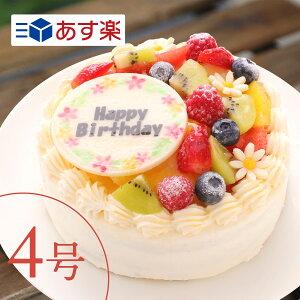 """""""フルーツいっぱいショート""""4号7種類の果物をふんだんに使用したケーキ【2〜3人向け】 ケーキ 誕生日 バースデー スイーツ ショートケーキ フルーツケーキ 父の日 メッセージ ギフト パー"""
