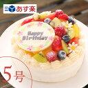 """7種類の果物をふんだんに使用した""""フルーツいっぱいショート""""5号【3〜5人向け】 誕生日 バースデー スイーツ ショー…"""