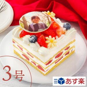 """写真ケーキ キャラ印刷OK!1人でも楽しめる""""ショートケーキ""""【1〜2人向け】3号ケーキ プリントケーキ キャラクターケーキ スイーツ 推し 1人用 2人用 メッセージ 写真 プリント ギフト 最短即"""