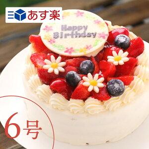 """ショートケーキ 人気のイチゴをたっぷり使用した""""イチゴいっぱいショート""""6号【5〜8人向け】 ケーキ 誕生日 バースデー スイーツ 父の日 メッセージ ギフト パーティー ホールケーキ あす"""