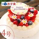"""ショートケーキ 人気のイチゴをたっぷり使用した""""イチゴいっぱいショート""""4号【2〜3人向け】 誕生日 バースデー スイ…"""