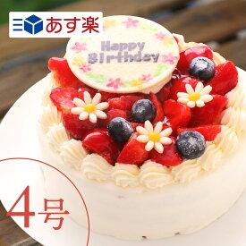 """ショートケーキ 人気のイチゴをたっぷり使用した""""イチゴいっぱいショート""""4号【2〜3人向け】 ケーキ 誕生日 バースデー スイーツ こどもの日 ホワイトデー 母の日 メッセージ ギフト パーティー ホールケーキ あす楽"""