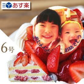 """写真ケーキ イチゴをたっぷり使用した""""イチゴいっぱいショート""""6号【5〜8人向け】 プリントケーキ キャラクターケーキ 写真プレート ケーキ 誕生日 バースデー スイーツ 父の日 メッセージ 写真 ホールケーキ あす楽 ギフト"""