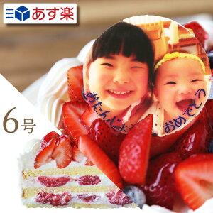 """写真ケーキ イチゴをたっぷり使用した""""イチゴいっぱいショート""""6号【5〜8人向け】 プリントケーキ キャラクターケーキ 写真プレート 誕生日 バースデー スイーツ バレンタインデー メッセ"""