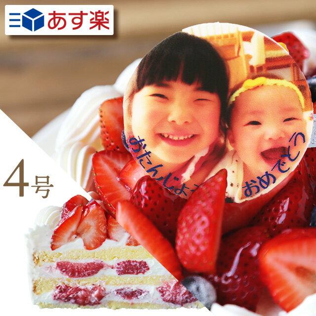 """写真ケーキ 人気のイチゴをたっぷり使用した""""イチゴいっぱいショート""""4号【2〜4人向け】 プリントケーキ キャラクターケーキ 写真プレート 誕生日 スイーツ 母の日 こどもの日 お返し お祝い 令和 写真 プリント ギフト プレゼント"""