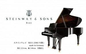 STEINWAY&SONS B-211