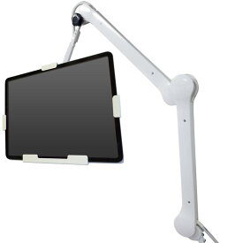 歯科医院向けピタッとアーム タブレット端末ホルダーセット(改新4版)※取付先直径及びタブレット端末の確認が必要