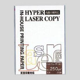 伊東屋【伊東屋】ハイパーレーザーコピー A4 250g HP105-W★【HP105W】【AC-00032334】