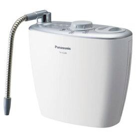 パナソニック【Panasonic】ミネラル調理浄水器 TK-CS40-S(シルバー)★【TKCS40】