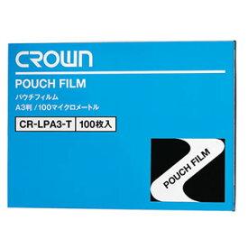 クラウン【CROWN】パウチフィルム A3判(100枚入り) CR-LPA3-T★【ラミネート】