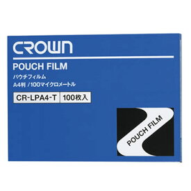 クラウン【CROWN】パウチフィルム A4判(100枚入り) CR-LPA4-T★【ラミネート】