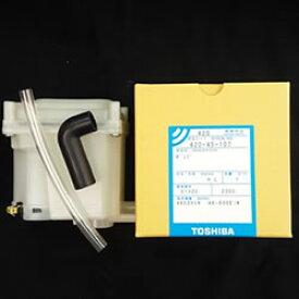 東芝【部品】東芝洗濯機用バスポンプ T420-45-107★【42045107】
