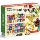 任天堂【3DS】Newニンテンドー3DS 本体 きせかえプレートパック どうぶつの森 KTR-S-WMAG★【KTRSWMAG】