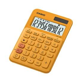 カシオ【CASIO】ミニジャストタイプ電卓 オレンジ MW-C20C-RG★【MWC20CRG】
