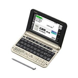 カシオ【CASIO】電子辞書 生活・教養モデル シャンパンゴールド XD-Z6500GD★【XDZ6500GD】