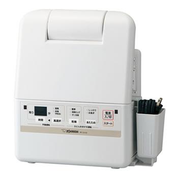 象印【ZOJIRUSHI】ふとん乾燥機 ホワイト RF-EA20-WA★【RFEA20WA】