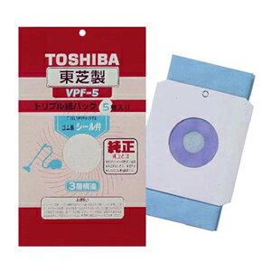 東芝【TOSHIBA】交換用純正紙パック VPF-5★5枚入り【VPF5】