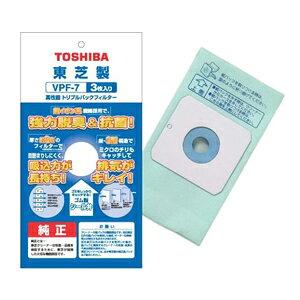 東芝【TOSHIBA】交換用純正紙パック VPF-7★3枚入り【VPF7】