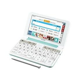 シャープ【SHARP】カラー電子辞書 Brain 中学生モデル グリーン系 PW-AJ2-G★【PWAJ2G】