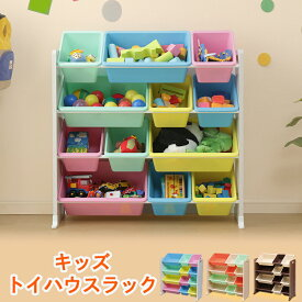 おもちゃ 収納 ラック 棚 収納 トイハウスラック 4段 アイリスオーヤマ 送料無料 おもちゃ収納 おもちゃ箱 トイハウス おもちゃラック キッズ お片付け 身につく 知育家具 子供 子供部屋 おしゃれ ブラウン KTHR-412