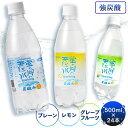 【24本入り】蛍の郷の天然水 スパークリング 500ml ナチュラル/レモン ペット【炭酸水 炭酸飲料 ペットボトル ソーダ…