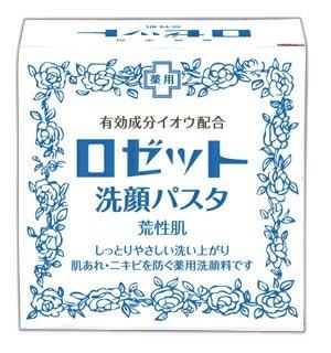 《A》【洗顔フォーム】ロゼット 青 荒れ性 90g 【D】