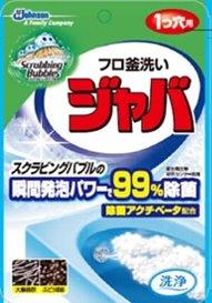 《A》スクラビングバブル ジャバ 1つ穴用160g【D】