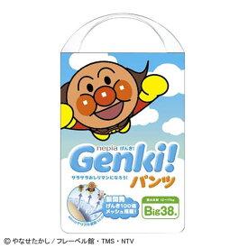 おむつ genkiパンツ BIGサイズ 38枚オムツ genki ゲンキパンツ ゲンキ! genki! パンツタイプ 王子ネピア【D】【S】