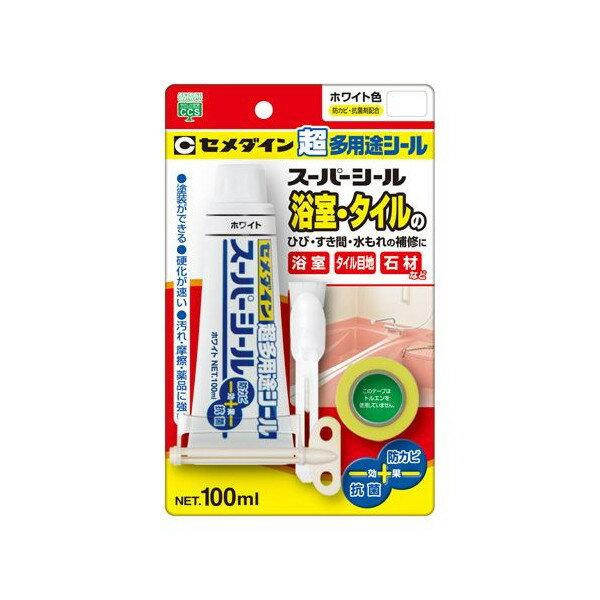 セメダイン スーパーシール  100ml ホワイト【D】《UD》