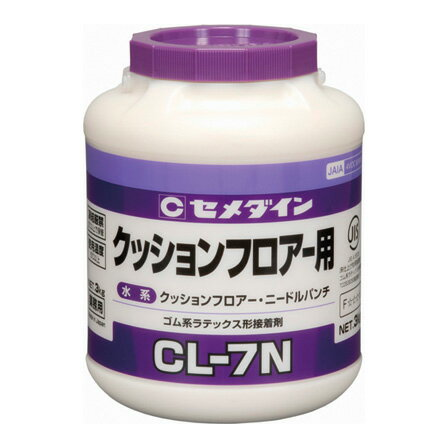 セメダイン クションフロアー用 CL7N 1kg  【D】《UD》