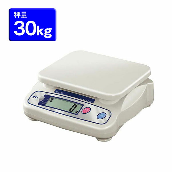 【送料無料】A&D 上皿デジタルはかりSH 30kg BHK8306[スケール/秤/量り/計量]【TC】【en】